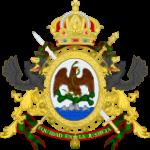 """Costituita la nuova Delegazione in Messico intitolata a """"Emperador Maximiliano I de Mexico"""""""